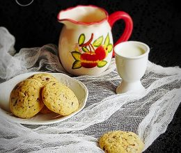 Fursecuri cu ciocolata – Chocolate Cookies